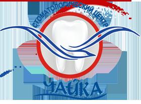 Стоматология в Оренбурге. Лечение протезирование зубов. Украшение зубов.